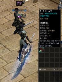 Shot00085_3