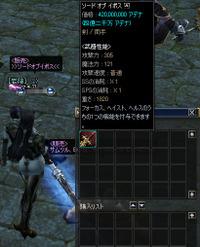Shot00618
