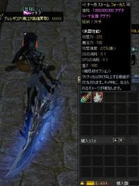Shot00620
