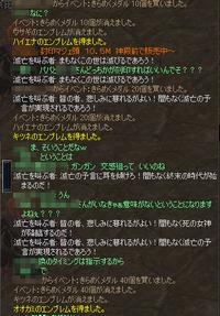 Shot00622