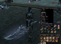 Shot00625