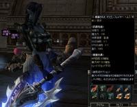 Shot00637