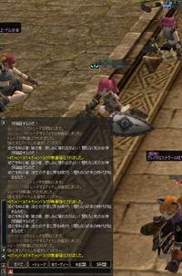Shot00638_2