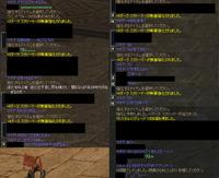 Shot00641_2