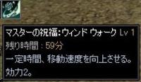 Shot00652