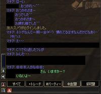 Shot00664