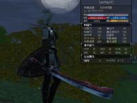 Shot00715