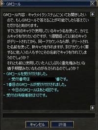 Line2_k05