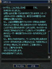 Line2_k06