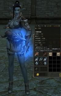 Shot_k001_3