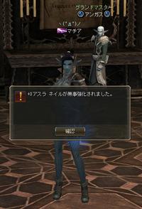 Shot_k002