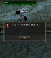 Shot_k003