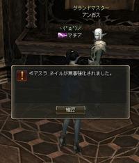 Shot_k004
