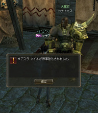Shot_k005
