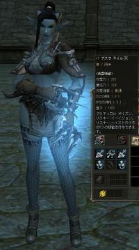 Shot_k006