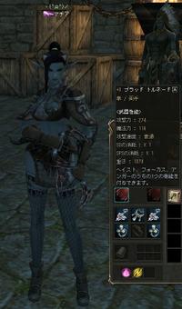 Shot_k007
