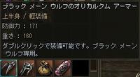 Shot_k009