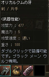 Shot_k010_2