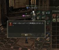 Shot00042