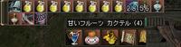 Shot_k012_2