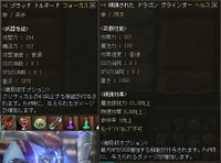 Shot_k017