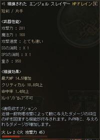 Shot00048