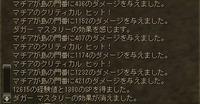Shot00051