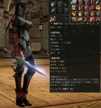 Shot_k019
