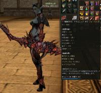 Shot_k020