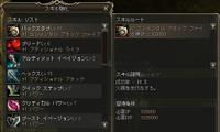 Shot_k021