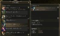 Shot_k022