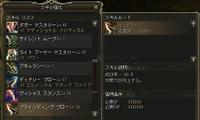 Shot_k023
