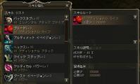 Shot_k024