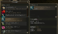 Shot_k025