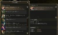 Shot_k026