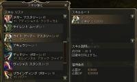 Shot_k027