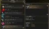 Shot_k028