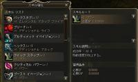 Shot_k029