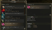 Shot_k030