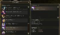 Shot_k031