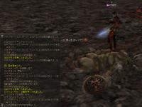 Shot_k033