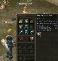 Shot00065