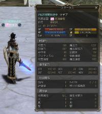 Shot00100