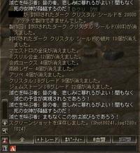 Shot00117