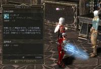 Shot00002