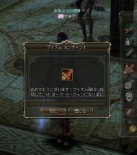 Shot00036