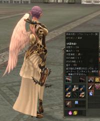 Shot00106