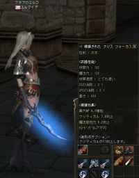 Shot00133