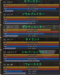 Shot00142
