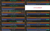 Shot00144